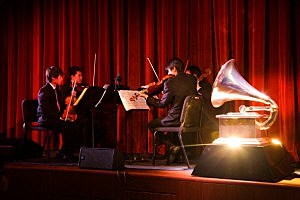 2nd Annual GRAMMY In The Schools Live! - A Celebration Of Music & Education