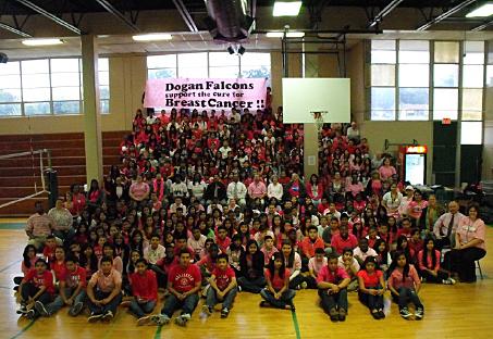 Dogan Middle School